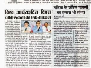 Dr.Gaurav Gupta|New Dwarka store,Dehradun